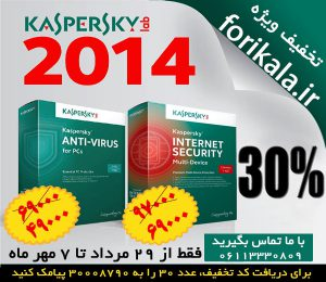 kaspersky anti virus 1 user 2014 aponzone11